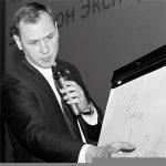 Андрей Булава: