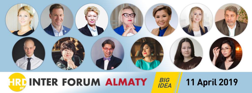 HRD INTER FORUM ALMATY - 11 апреля состоится 6-ой форум