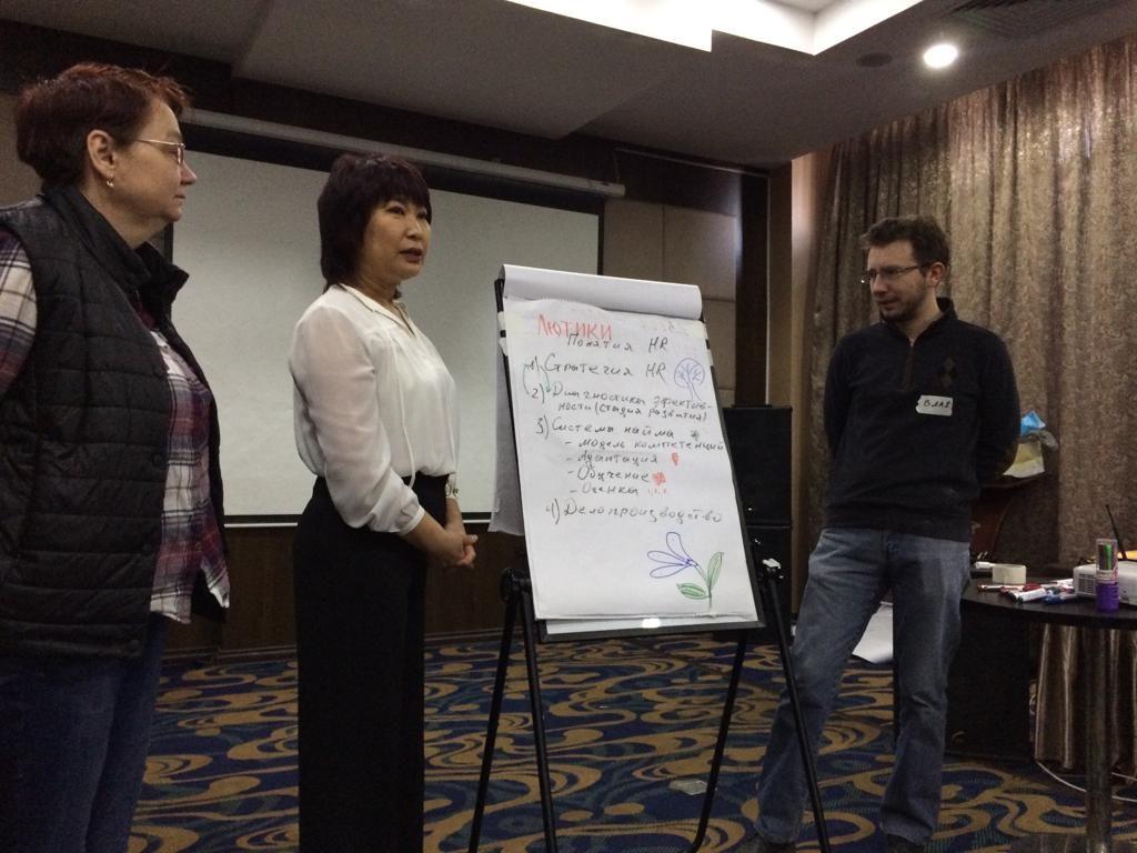Базовая HR школа в Бишкеке: последние три дня пролетели со скоростью света...