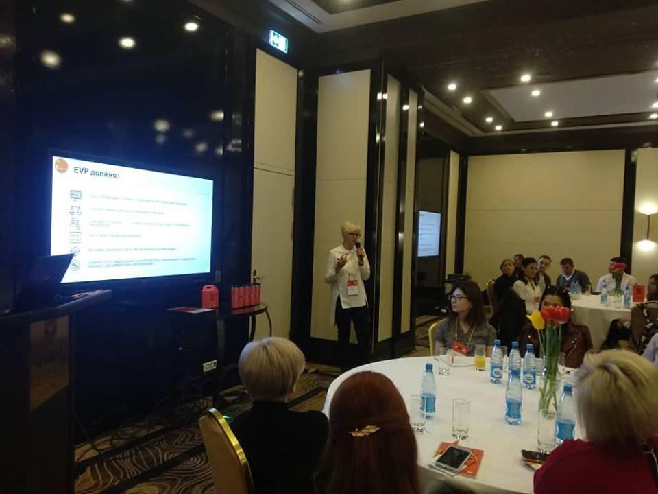 Елена Машукова выступила на первом HR Day