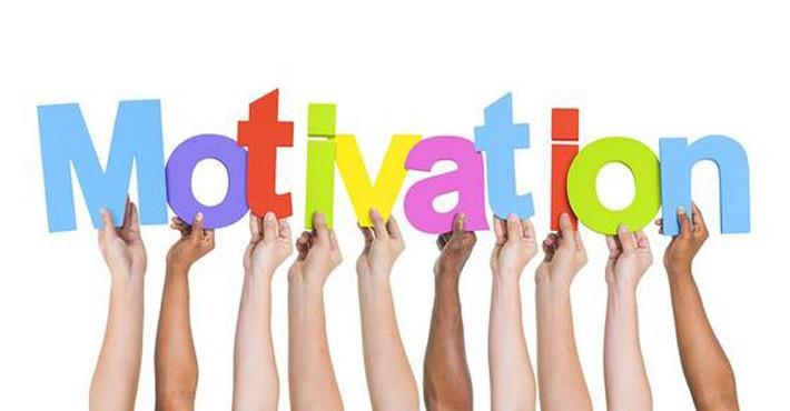Мотивация персонала: что делать?