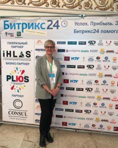 Елена Машукова выступила на бизнес-форуме в Бишкеке
